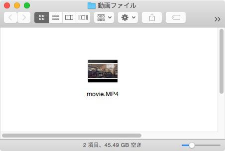 Mac 20150828 100