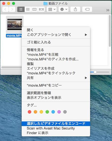 Mac 20150828 101