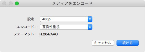 Mac 20150828 102