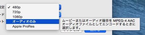 Mac 20150828 103