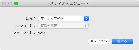 Mac 20150828 104