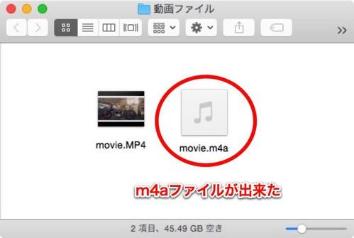 Mac 20150828 105 1 2