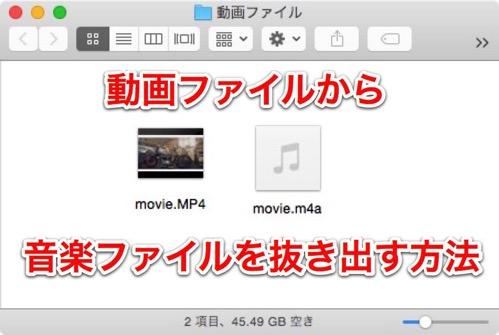 Mac 20150828 105 2