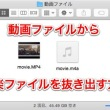 mac_20150828_105-2.jpg
