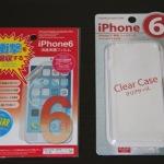 ダイソーでiPhone6用のハードケースを買ってきた!