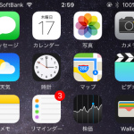 Y!Mobileユーザーは安心してね!iOS9 iPhone6で無事電波掴みましたよ