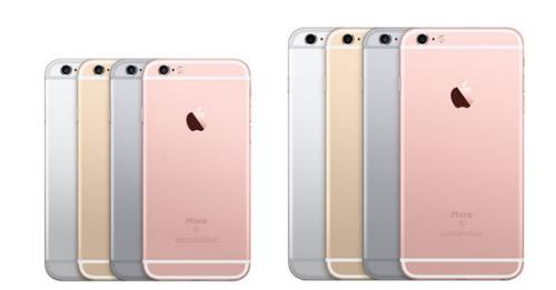 Iphone6s 20150910 001
