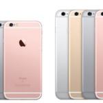 iPhone6s発表!新色ローズゴールドが登場!
