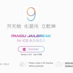 iOS 9の脱獄がやってきた!PanguでiOS9.0、9.0.1、9.0.2を脱獄する方法!