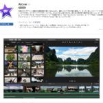 iMovieがバージョン10.1にアップデート!4Kビデオに対応です