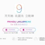 やっと Mac版Pangu fo iOS 9 がリリース!