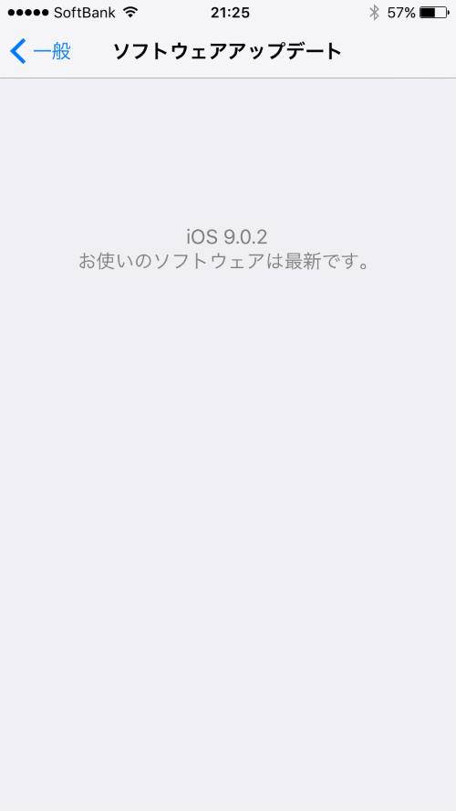 Ios 20151002 011