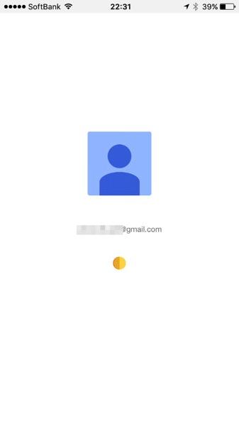 Ios 20151015 014