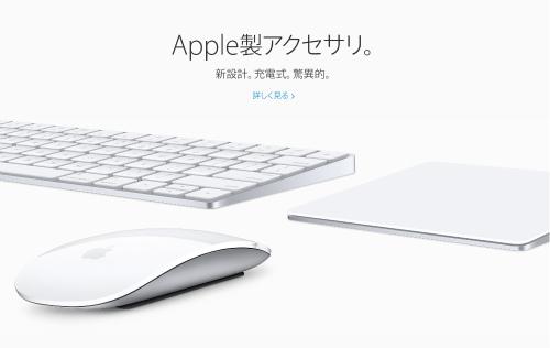 Mac 201510013 002