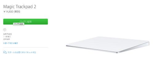Mac 201510013 004
