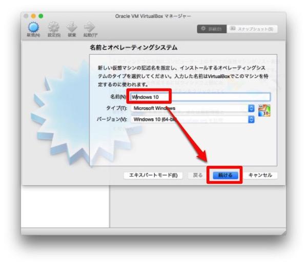 Mac 201510017 014
