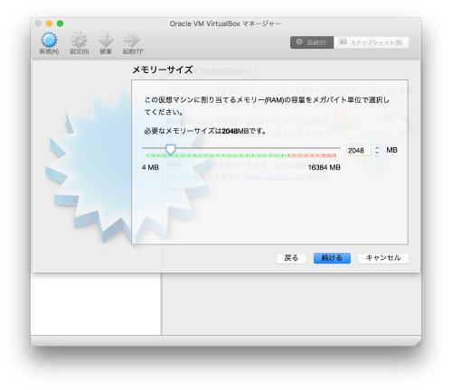 Mac 201510017 015