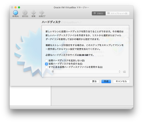 Mac 201510017 016