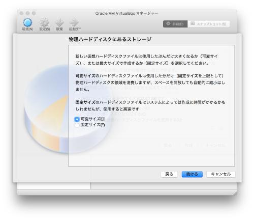Mac 201510017 018