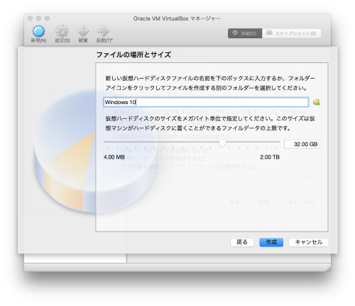Mac 201510017 019