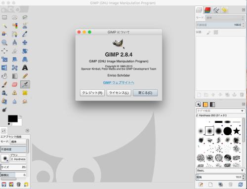 Mac 20151003 001