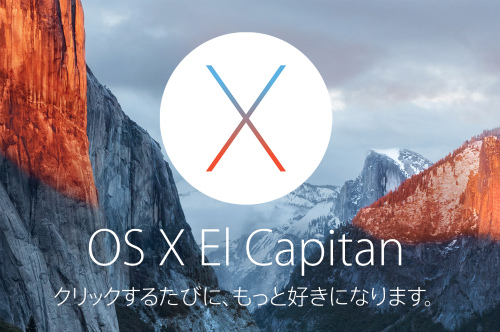 Mac 20151003 003