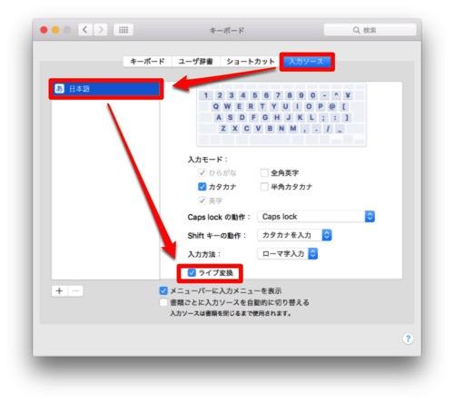 Mac 20151004 001