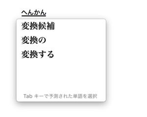 Mac 20151004 003