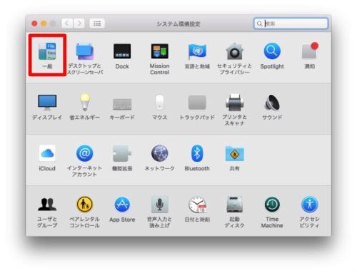 Mac 20151005 001