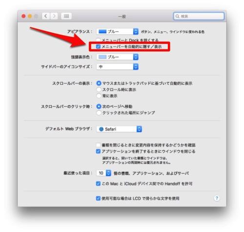 Mac 20151005 002