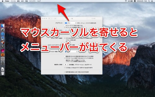 Mac 20151005 004