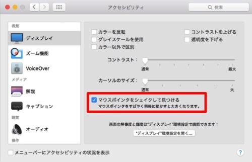Mac 20151006 003