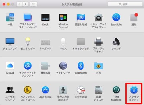 Mac 20151006 004