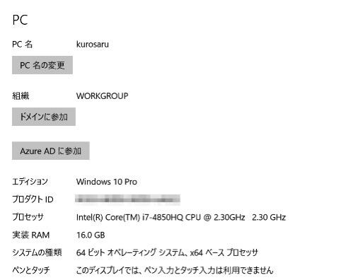 Mac 20151019 001