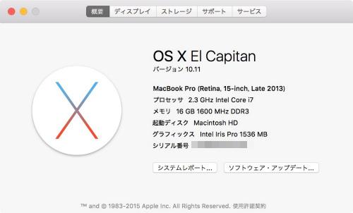 Mac 20151019 003