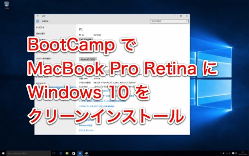 Mac 20151019 004