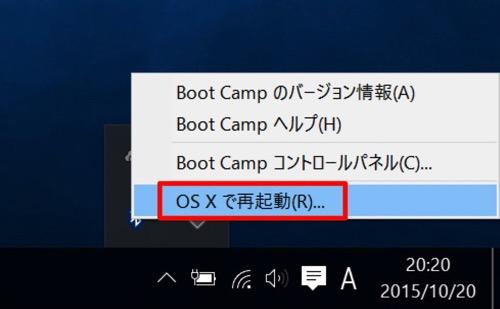 Mac 20151020 002