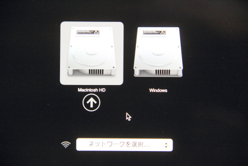 Mac 20151020 004