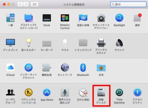 Mac 20151020 006