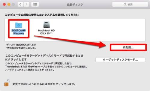 Mac 20151020 008