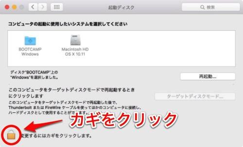Mac 20151020 009