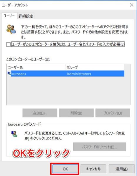 Mac 20151021 003