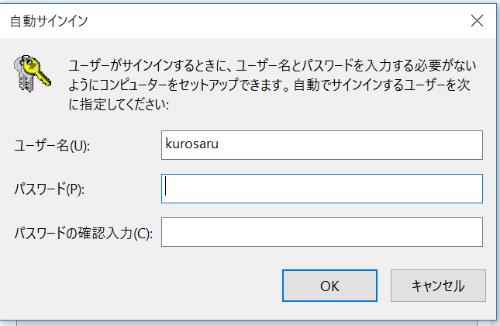 Mac 20151021 004