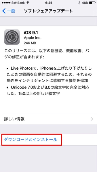 Mac 20151022 002