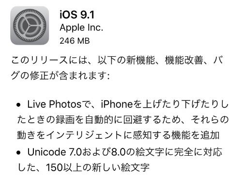 Mac 20151022 002a