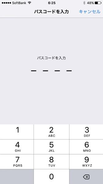 Mac 20151022 003