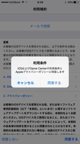 Mac 20151022 005