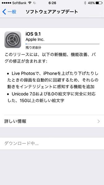 Mac 20151022 007