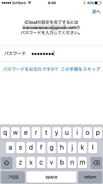 Mac 20151022 031
