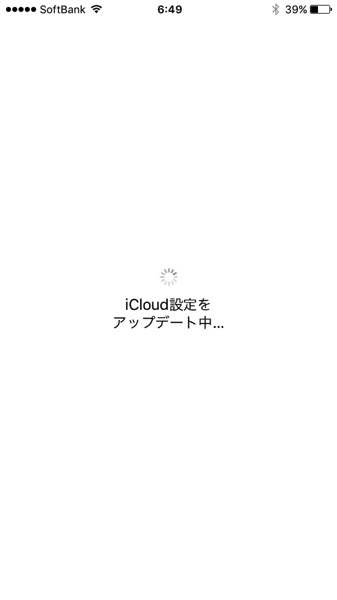 Mac 20151022 032